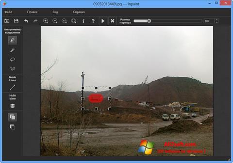 Ekrānuzņēmums Inpaint Windows 7