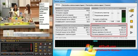 Ekrānuzņēmums Behold TV Windows 7