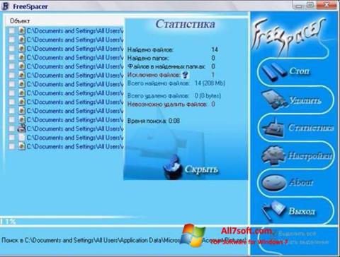 Ekrānuzņēmums FreeSpacer Windows 7