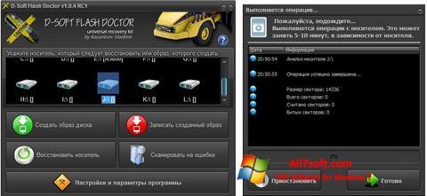 Ekrānuzņēmums D-Soft Flash Doctor Windows 7