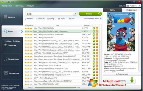 Ekrānuzņēmums MediaGet Windows 7