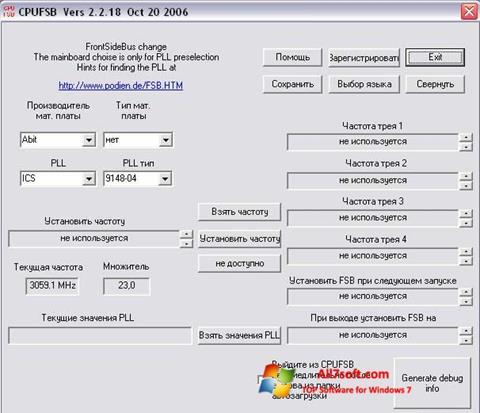 Ekrānuzņēmums CPUFSB Windows 7