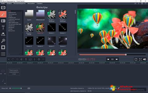 Ekrānuzņēmums Movavi Video Editor Windows 7