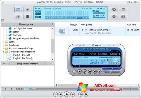 Ekrānuzņēmums JetAudio Windows 7