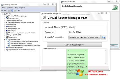 Ekrānuzņēmums Virtual Router Manager Windows 7