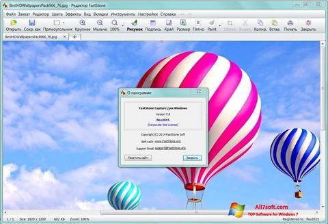Ekrānuzņēmums FastStone Capture Windows 7