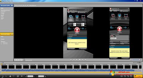 Ekrānuzņēmums HyperCam Windows 7