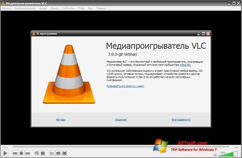 Ekrānuzņēmums VLC Media Player Windows 7