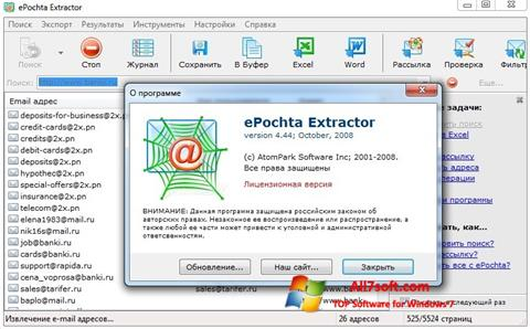 Ekrānuzņēmums ePochta Extractor Windows 7