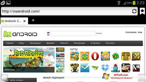 Ekrānuzņēmums Puffin Windows 7