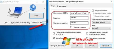 Ekrānuzņēmums Switch Virtual Router Windows 7