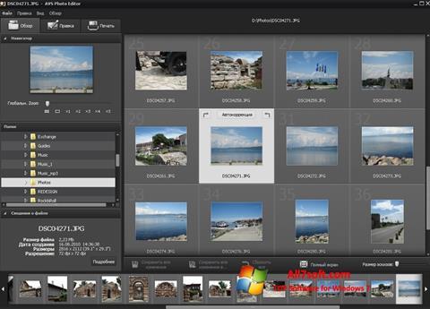 Ekrānuzņēmums Photo! Editor Windows 7