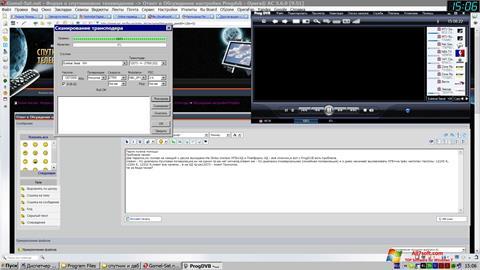 Ekrānuzņēmums ProgDVB Windows 7